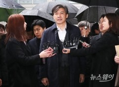 서울대, 조국 전 장관 불구속 기소에 '직위해제' 검토