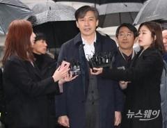 """민주당 """"조국 구속영장 기각, 합리적""""…한국당 """"매우 유감"""""""