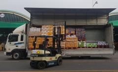 aT, 농산물 '물류기기공동이용지원사업' 대상자 모집