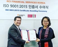알씨아이파이낸셜서비스코리아,車 금융업계 최초 'ISO 9001' 인증 획득