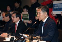 국민연금, 횡령·배임 기업에 '이사 해임' 주주권 행사
