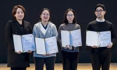 아시아문화원, 제1회 '혁신 경진대회' 시상식 및 종무식