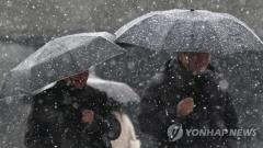 """""""빙판길 조심하세요""""…서울·경기 낮까지 눈 또는 비"""