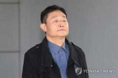 """법원 '임금체불' 허인회 구속영장 기각…""""도주염려 없어"""""""