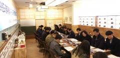 광주시, 구조·구급정책협의회 개최