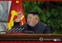 """김정은, 중앙군사위 회의 주재···""""전쟁억제력 강화 토의"""""""