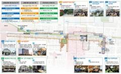 인천시, '50년을 돌아온, 사람의 길' 도시재생 활성화계획 승인