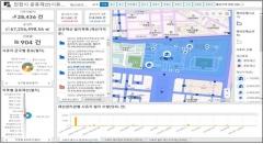 인천시, GIS행정지도 포털 활용 `공유재산 관리·운영` 앞장