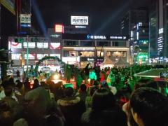 인천시-인천관광공사, '2019 지역특화 관광축제' 성료