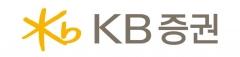 KB증권, '2020년 글로벌 부동산 전망 및 투자전략 세미나'