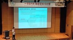고대의료원 P-HIS 개발 사업단, '정밀의료 병원정보시스템 체험·간담회' 성료