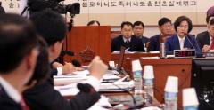 추미애 청문회, 선거개입 의혹 놓고 여야 공방전