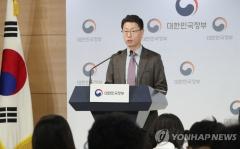 과기부, SKB+티브로드 조건부 승인…합병 9부능선 넘었다