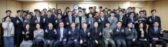 """인천항만공사, 2019 종무식 개최...""""인천항, 해양관광 중심기지로 우뚝"""""""