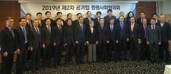 SR, '공기업 청렴사회협의회' 가입