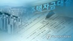 11월 은행 주택대출금리 2.45% '역대최저'