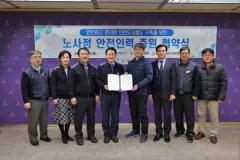 인천시-인천교통공사, 안전인력 충원 노·사·정 합의서 체결