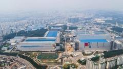 삼성전자 화성사업장 정전…일부 반도체 생산라인 가동 중단