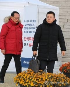 """김도읍, 총선 불출마 선언…""""공수처법 통과에 책임"""""""