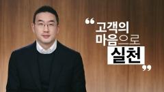 """구광모 LG 회장 """"2020년은 고객의 마음으로 실천"""""""