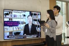 """하현회 LGU+ 부회장 """"디지털 혁신 이룰 것"""""""