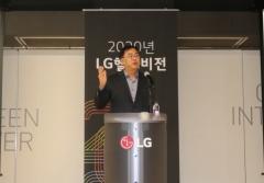 """송구영 LG헬로비전 대표 """"고객가치 혁신"""" 강조"""