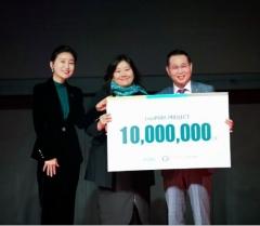 한림화상재단-리브퓨어코리아, 화상환자 위한 '기부금 전달식' 가져