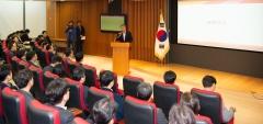 """박성하 SK㈜ C&C """"디지털 중심 비즈니스 모델 혁신"""""""