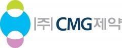 CMG제약, 기술평가 A등급 획득