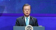 문 대통령 국정수행 지지율 45.1%… 3주째 하락 지속