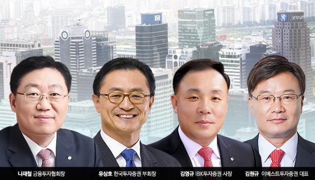 경자년(庚子年) 이끌 증권가 '쥐띠CEO' 주목