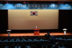 """손병석 코레일 사장 """"안전 1조 7000억 투자"""""""