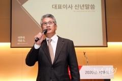 """장세욱 부회장, 금속·재료상 수상…""""친환경 철강 기술 선도할 것"""""""