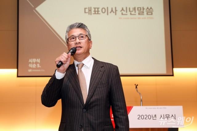 """장세욱 동국제강 부회장 """"업그레이드 마이셀프"""""""
