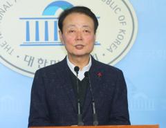 한선교, 위성정당 '미래한국당' 대표로 추대