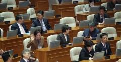 박영선·진영·김현미·유은혜 겸직 장관, 3일 총선 불출마 선언