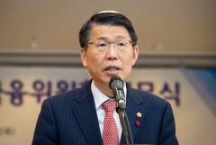 '라임 사태', 금감원 이어 금융위 책임론도 도마