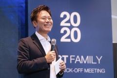 박·황·하, 이통3사 CEO 신년 키워드…5G·AI·디지털전환