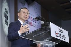 황창규 전 KT 회장, 14억4200만원…구현모 사장 8억9200만원