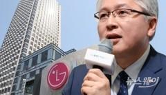 성장과 혁신 강조한 권봉석, '가전명가 LG' 지킬까?