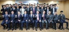 인천항만공사, 올해 `컨` 물동량 325만TEU·해양관광 여객 220만 명 달성