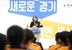 안혜영 경기도의회 부의장, '수원남부소방서 개청식' 참석