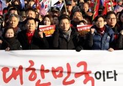 한국당, 재정 안좋은데…계속된 집회 비용 어쩌나