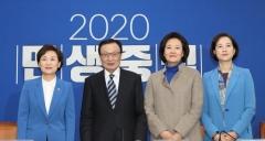 박영선·진영·김현미·유은혜 4월 총선 불출마 선언