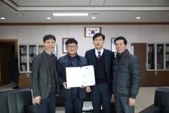 농생명센터, 2019년 진로교육 유공 부총리 겸 교육부장관 표창 수상