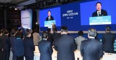 박용만 대한상의 회장, 삼성·LG·현대차·두산 참관