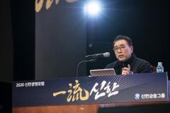 조용병 신한금융 회장, 그룹 디지털 사업 총괄 지휘 맡는다