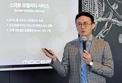 현대차그룹, 업계 최초 美서 '모빌리티 서비스' 참여한다