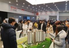 HDC현산, '당진 아이파크' 모델하우스에 7000여명 방문
