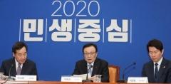 당정청, 새해 첫 회의…민생법안 통과 촉구